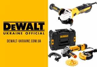 Болгарки DeWalt. Обзор инструмента, болгарки от Деволт Украина