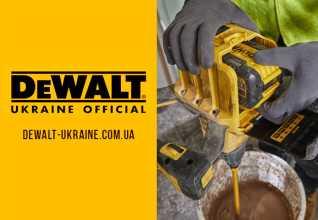 Купить инструмент DeWalt, акция, специальная цена
