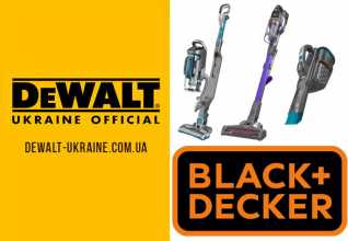 Купить технику для дома Black&Decker, акция, специальная цена