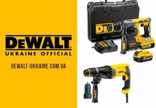 Перфораторы DeWalt. Обзор инструмента, перфораторы от Деволт Украина