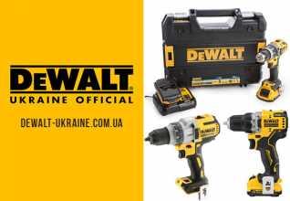 Шуруповёрты DeWalt. Обзор инструмента, шуруповёрты от Деволт Украина