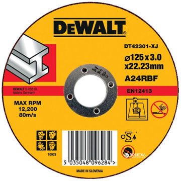 Купить фирменные аксессуарыDeWALT Отрезные магазин Украина. Официальный сайт по продаже инструмента DeWALT
