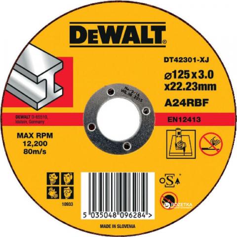 Купить аксессуары Круг отрезной по металлу диаметр 125 мм DeWALT DT42301 фирменный магазин Украина. Официальный сайт по продаже инструмента DeWALT