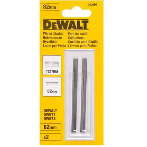 Купить аксессуары Ножи для рубанка твердосплавные DeWALT DT3906 фирменный магазин Украина. Официальный сайт по продаже инструмента DeWALT