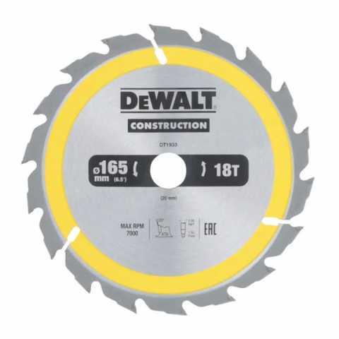 Купить Диск пильный DeWALT DT1933. Инструмент DeWALT Украина, официальный фирменный магазин