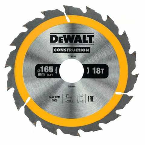 Купить Диск пильный DeWALT DT1936. Инструмент DeWALT Украина, официальный фирменный магазин