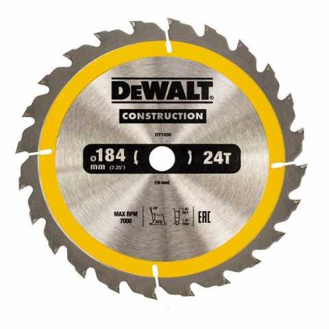 Купить Диск пильный DeWALT DT1939. Инструмент DeWALT Украина, официальный фирменный магазин