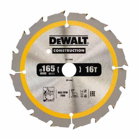 Купить Диск пильный DeWALT DT1948. Инструмент DeWALT Украина, официальный фирменный магазин