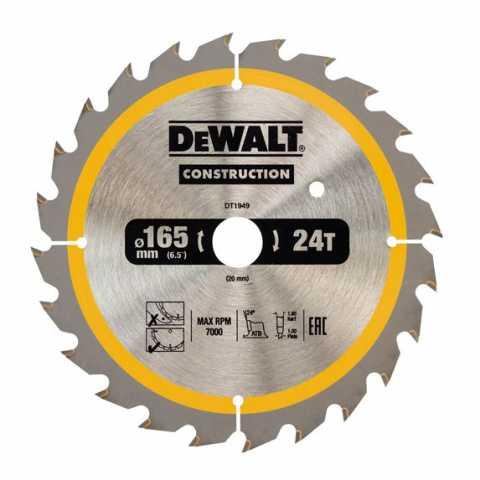 Купить Диск пильный DeWALT DT1949. Инструмент DeWALT Украина, официальный фирменный магазин