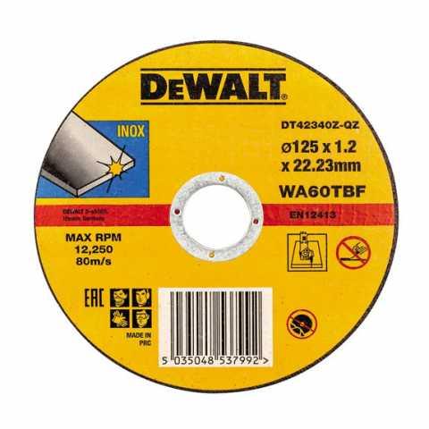 Купить Круг отрезной DeWALT DT42340Z. Инструмент DeWALT Украина, официальный фирменный магазин