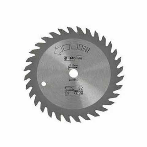 Купить Пильный диск STANLEY STA13145. Инструмент DeWALT Украина, официальный фирменный магазин